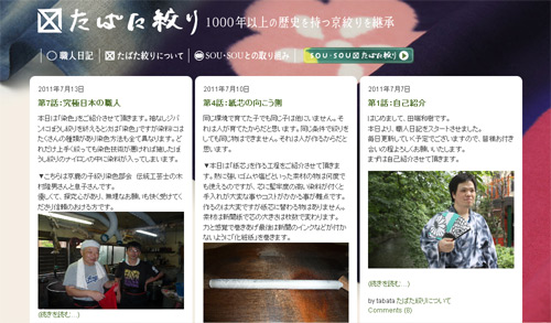 20110713-01.jpg