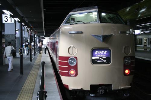 20120606-_MG_0002.JPG