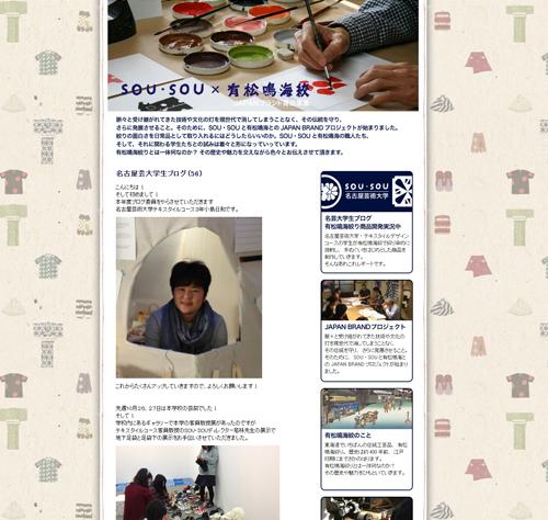 20131104-nagoya.jpg
