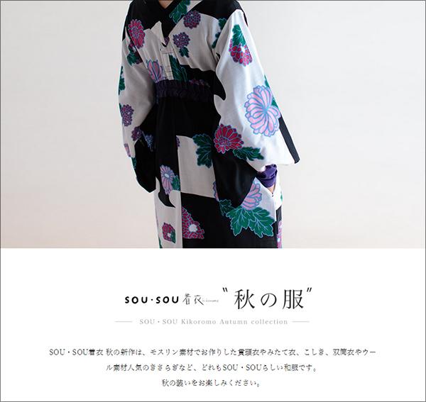 20150923-01.jpg