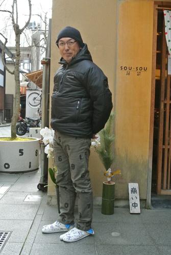 20140112-kunosama-zennsinm.jpg