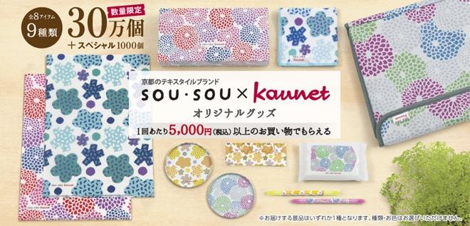 k033_i_170209_morenaku_page_02