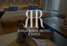 SOU・SOU×リーガロイヤルホテル