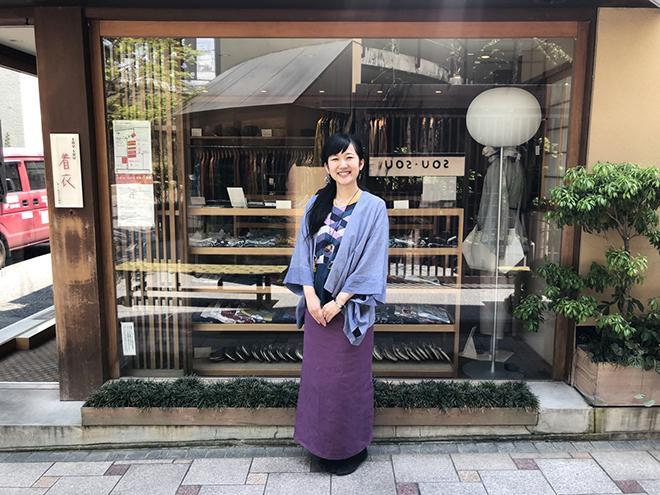 tsubaki_fix
