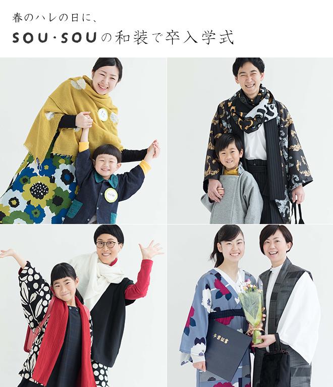 hp_sotsunyu_190211