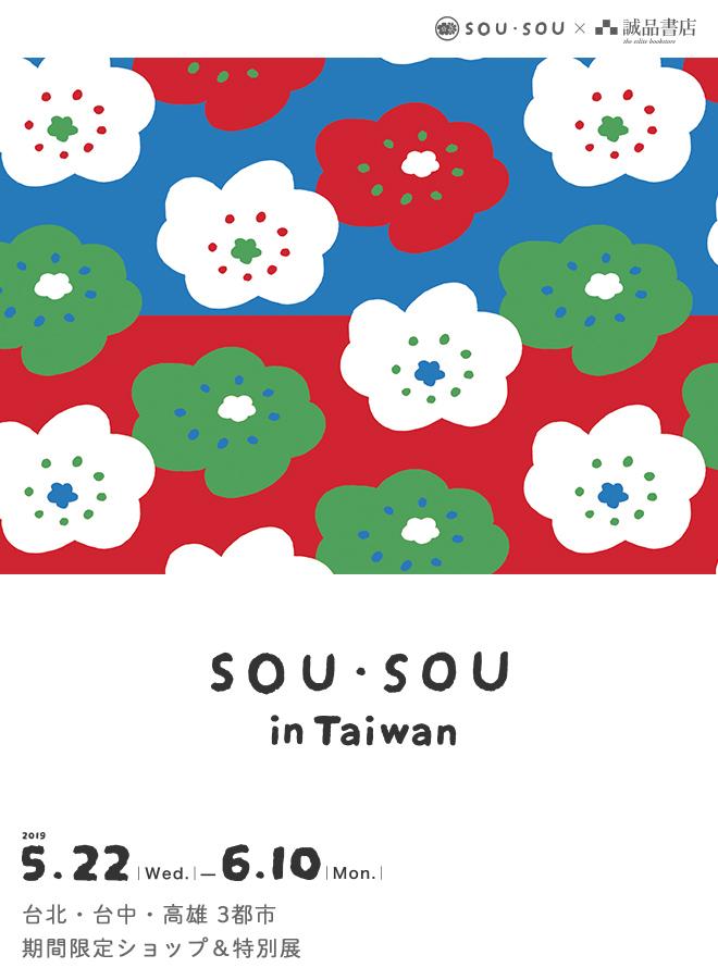hp_taiwan_190515