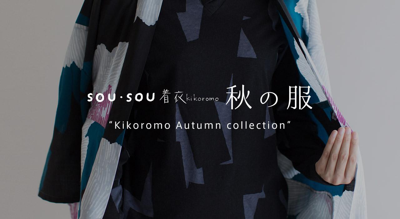 http://kikaku.sousou.co.jp/2016a/img/fb.jpg
