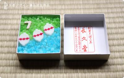shitsurai_wasanbon[1].jpg