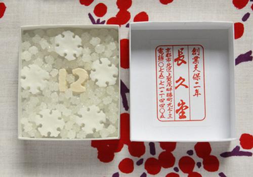 20101206-12wasanbon.jpg