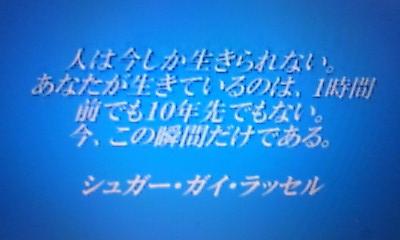 20110319-20110204005703.jpg