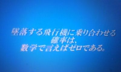 20110319-20110204005921.jpg