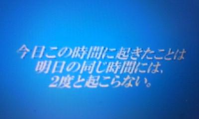 20110319-20110204010056.jpg