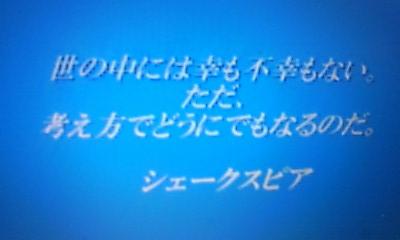 20110319-20110204010248.jpg