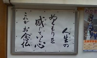 20110319-tera.jpg
