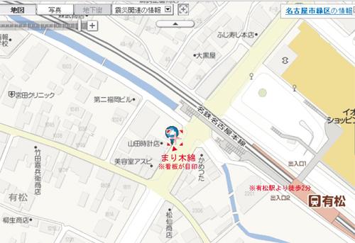 20110530-map00.jpg