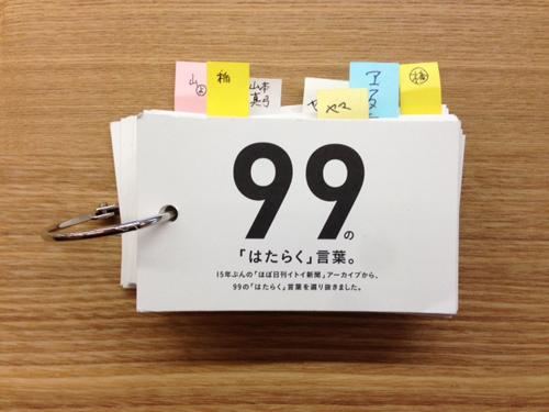 20140121-99no.jpg