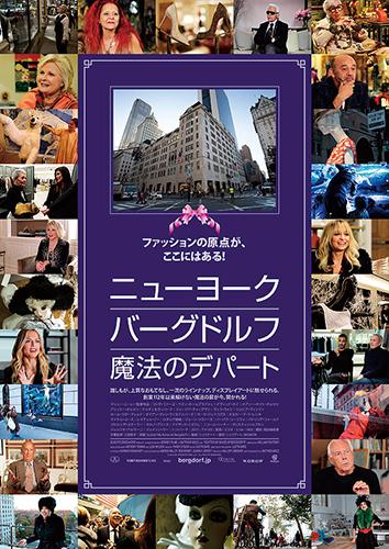 20140202-poster2.jpg
