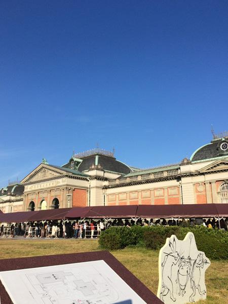 20141025-tyouzyuu.jpg