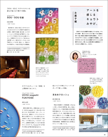 20150709-art_1.jpg