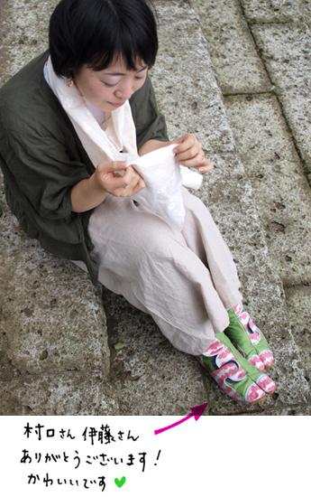 20110714-kubimaki04.jpg