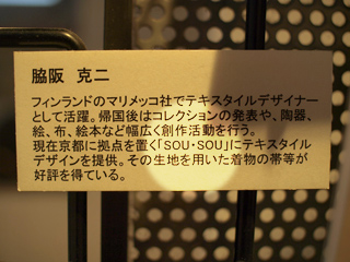 20110827-kikosan_01_05.jpg