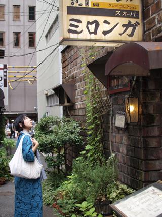 20110827-kikosan_01_09.jpg