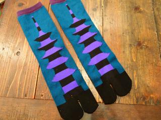 20110123-socks.jpg