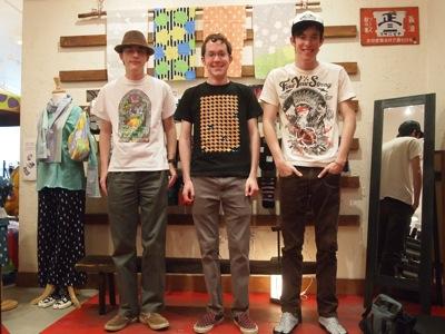 20110501-triplet.jpg