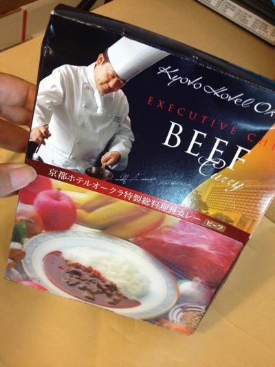 20131026-curry.jpg