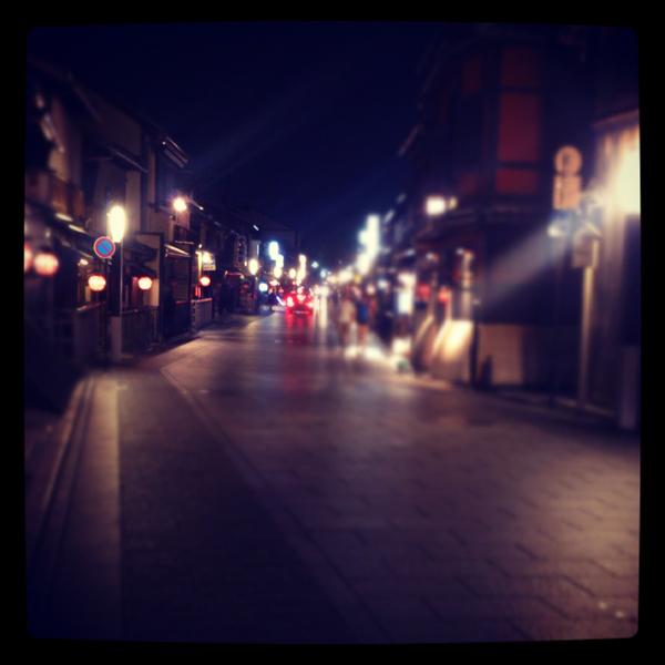 20130911-kyoto.jpg