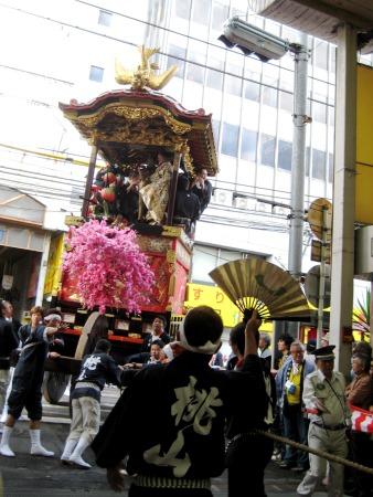 20131007-otsumatsuri4.JPG