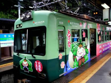 20131007-otsumatsuri5.JPG
