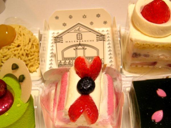 20140427-5_cake.jpg