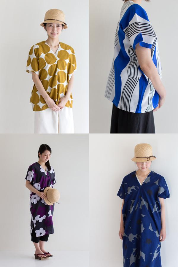 20140801-140801isemomen_shikakui_chouhoukei.jpg