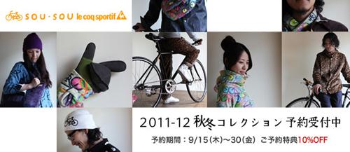 20110915-image_top110906yoyaku.jpg