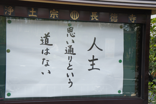 20111025-1026.JPG