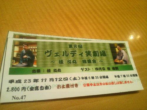 20111116-001.jpg