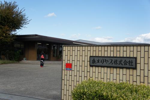 20111121-01.JPG