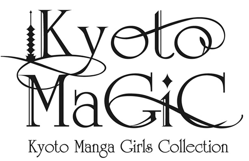 20120201-kyoto.jpg