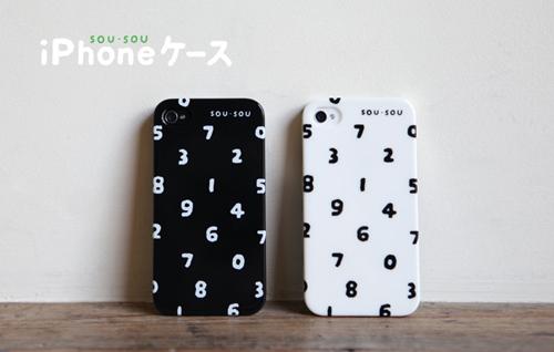 20120309-iphone.jpg