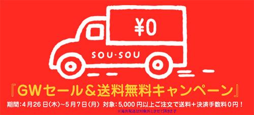 20120504-banner.jpg