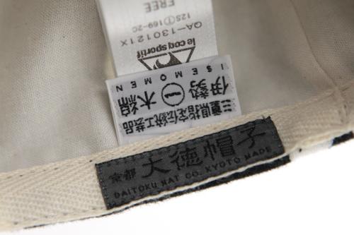 20120612-name.JPG