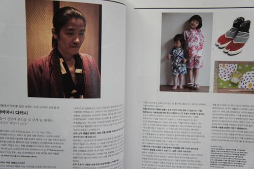 20120707-DSC06216.JPG