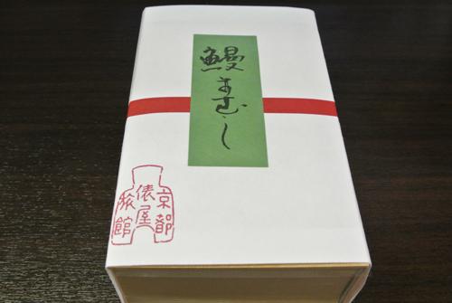 20120830-DSC_2040.JPG