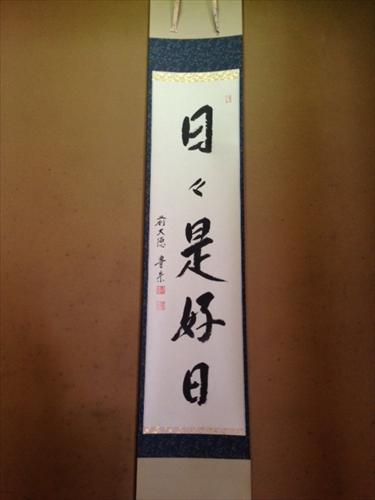 20131007-tea00.JPG