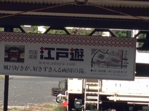 20131009-s01.JPG