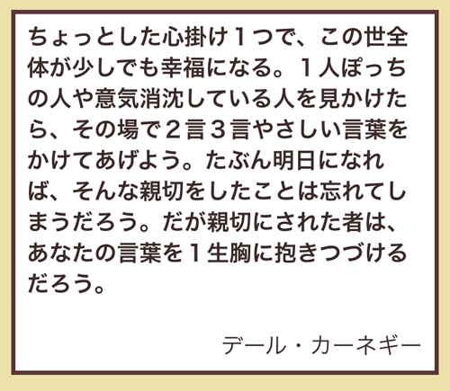 20140317-IMG_7805.png