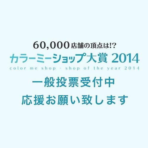 20140321-color_me.jpg