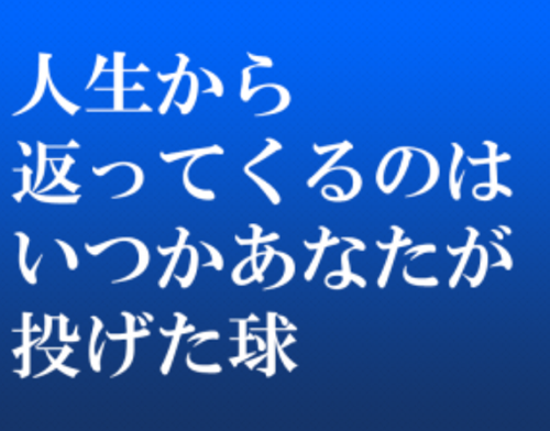 20140430-IMG_0010.png