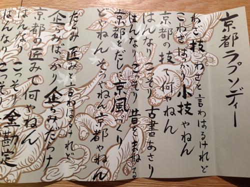 20140701-IMG_6082.JPG